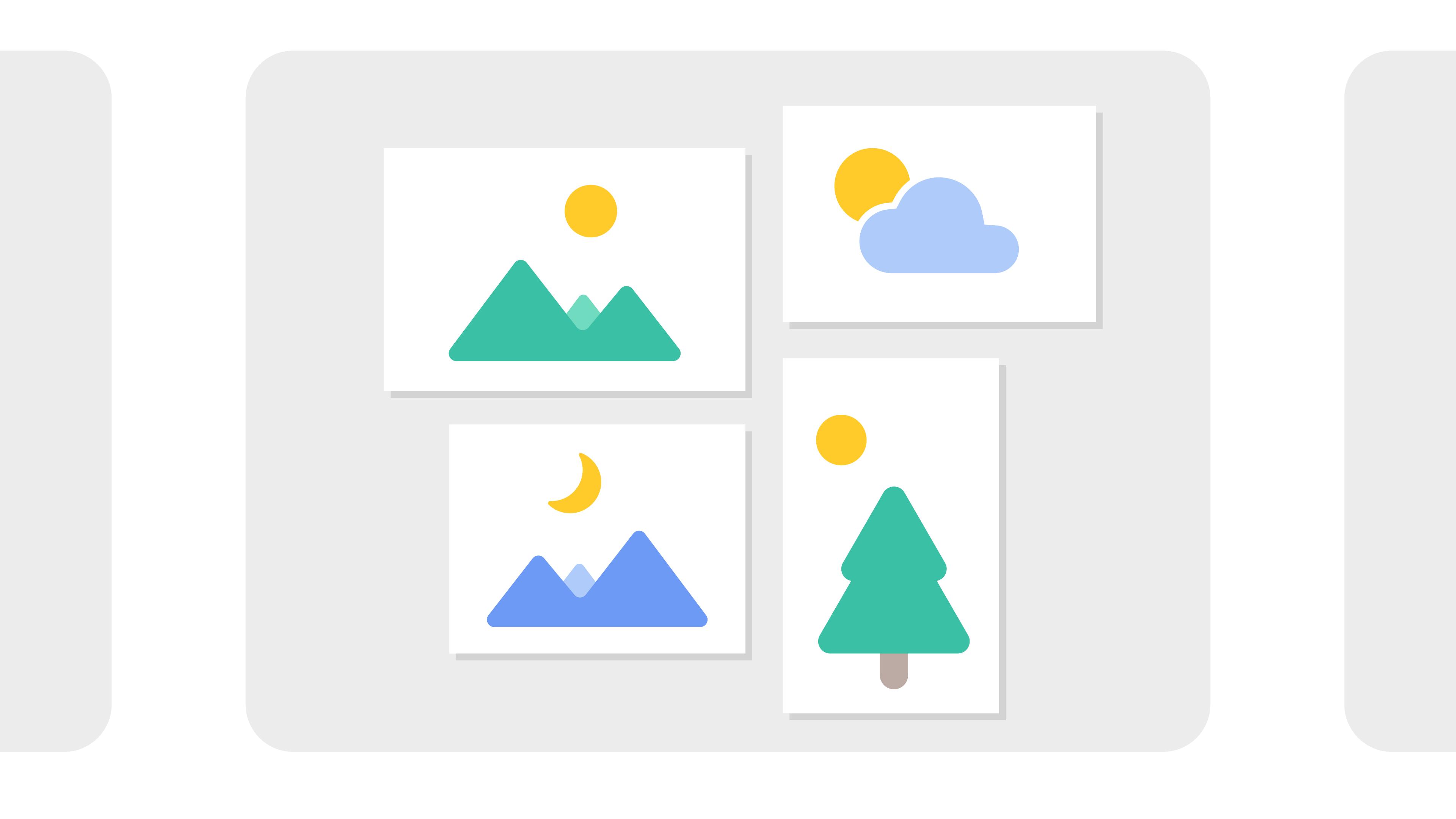 構成可能な拡張機能のイラスト